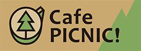 カフェ ピクニック!