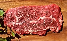 1ポンド牛ステーキ 400g